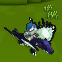 Moonwing Dragon ingame