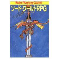 Sword World RPG