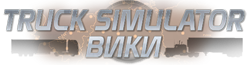 ```Truck Simulator Wikia```