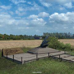 Монумент «Аврора» в <a href=