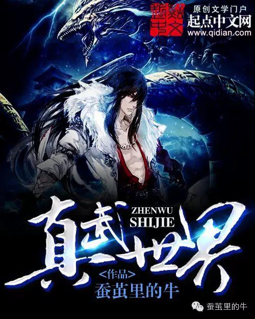 Yi Yun | True Martial World Wikia | FANDOM powered by Wikia