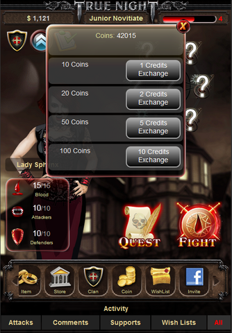 File:Coins Prompt.png