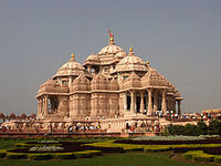 220px-New Delhi Temple