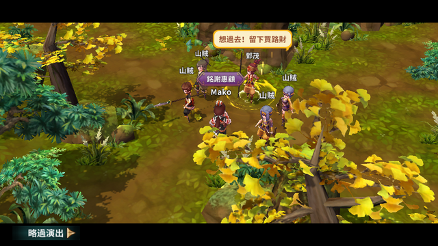 File:TS5hk Release Complex Ver 2016-12-08 14-49-20-40.png