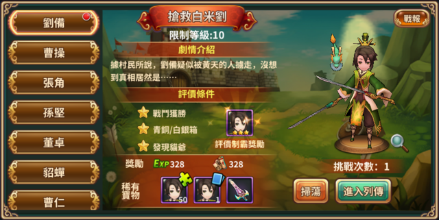 File:TS5hk Release Complex Ver 2016-12-07 12-46-05-98.png
