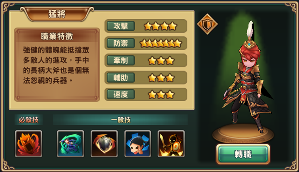 File:TS5hk Release Complex Ver 2016-10-18 15-27-51-48-0.png
