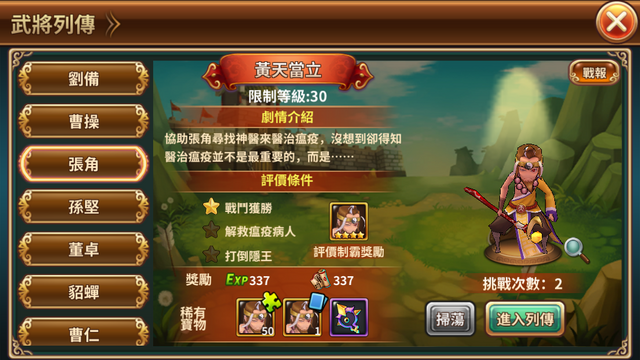 File:TS5hk Release Complex Ver 2016-12-08 14-48-23-68.png
