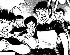 Nishikigaoka Mittelschule