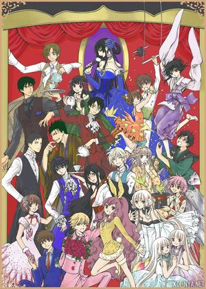 CLAMP Fes 2011