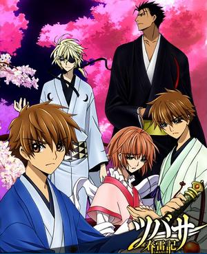 Shunraiki poster