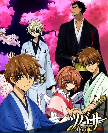 Image - Shunraiki Poster.png