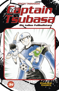 Captain Tsubasa 34