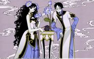 Hinawari and watanuki