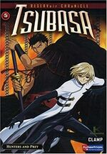 Volume 5 DVD Cover