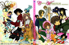 CLAMP in Wonderland Gallery
