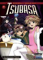 Volume 7 DVD Cover