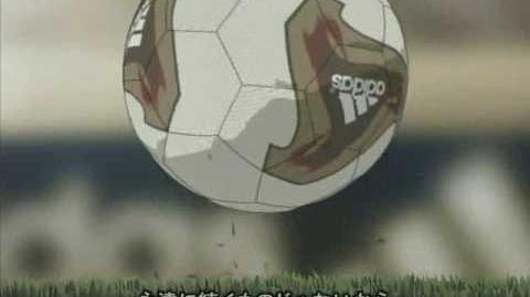 Captain Tsubasa Road to 2002 2nd Opening