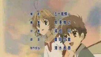 Ending 1 Tsubasa - Loop (HQ)-0