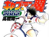 Road to 2002 (Manga)