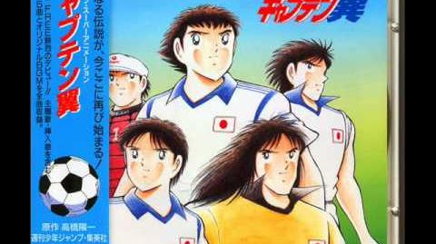 Captain Tsubasa - Holland Youth - OST - Try! (by FACE FREE)