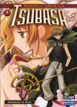 Volume 1 DVD Cover