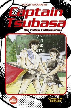 Captain Tsubasa 25