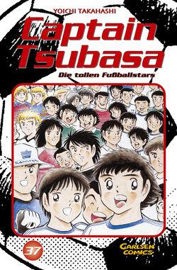 Captain Tsubasa 37