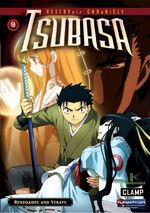 Volume 9 DVD Cover