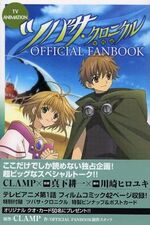 Anime official fanbook
