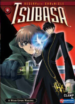 Volume 6 DVD Cover