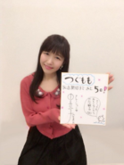 Countdown-5 Kikuko Inoue - The Narrator