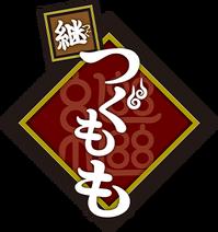 Season2 header logo
