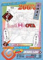 Tsugumomo OVA Promo
