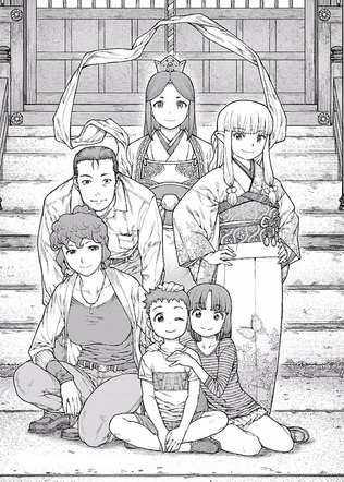 Kiriha-with-Kanaka's-family