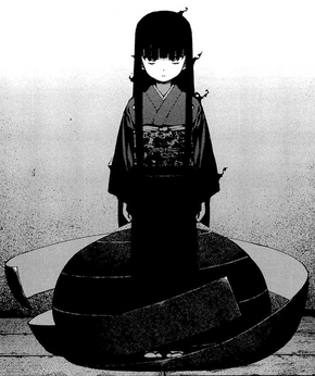 Azami-first-appearance