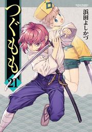 Tsugumomo Vol 21