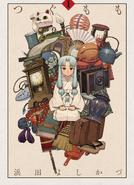 Volume 01 Illustration 01