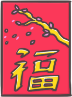 Carrots | Tsuki Adventure Wiki | FANDOM powered by Wikia