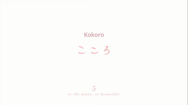 File:Kokoro.png
