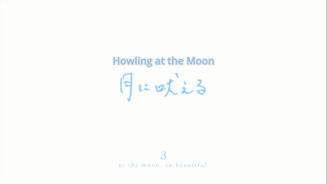 File:Howling at the Moon.png