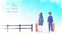 Ep 1 ending 1