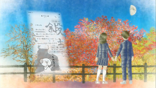 File:Ep 11 ending 2.png