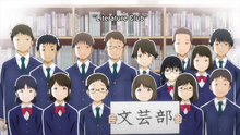 Literature Club members