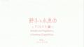 Setsuko and Nagahara 5 ~Christmas Compilation~