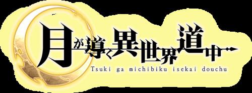 TGMID-logo