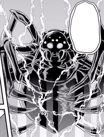 File:Mio (Spider Form).png