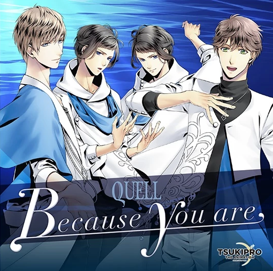 Because you are (song) | Tsuki...
