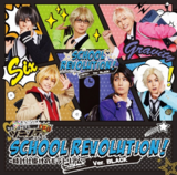 SCHOOL REVOLUTION! -Tokei Jikake no Moratorium- Ver.Black