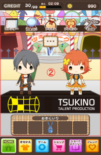 Tsukino Park - My Room (Home Screen)