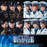 TSUKINO EMPIRE -Unleash your mind.-